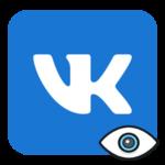 Что значит глаз в ВК под записью