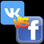Что лучше ВК или Фейсбук