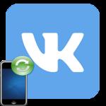 Как обновить ВК на телефоне
