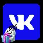 Как скрыть подарки в ВКонтакте