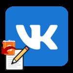 Как восстановить запись на стене ВКонтакте