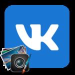 Обработка фото в ВК
