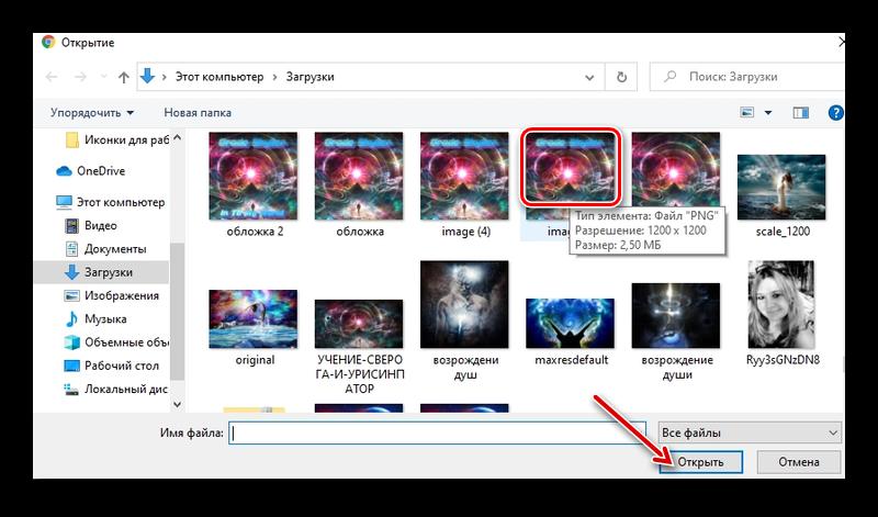 Выбор файла для публикации картинки со ссылкой ВК
