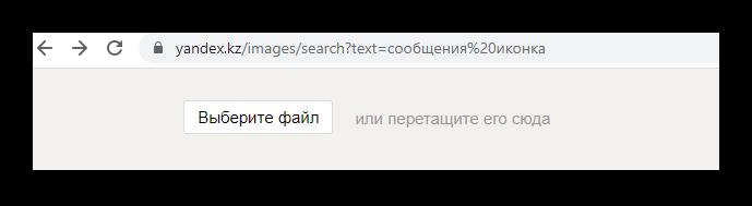 Дробавление файла для поиска фейка в ВК