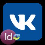 Как изменить свой id в ВК