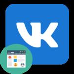 Как мою страницу ВКонтакте видят другие