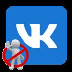 Как ограничить доступ к странице ВКонтакте