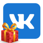 Как отправить подарок в ВК