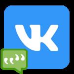 Как цитировать сообщения в ВКонтакте