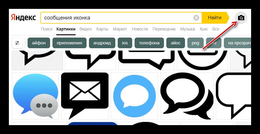 Поиск фейка ВК по картинке в Яндексе
