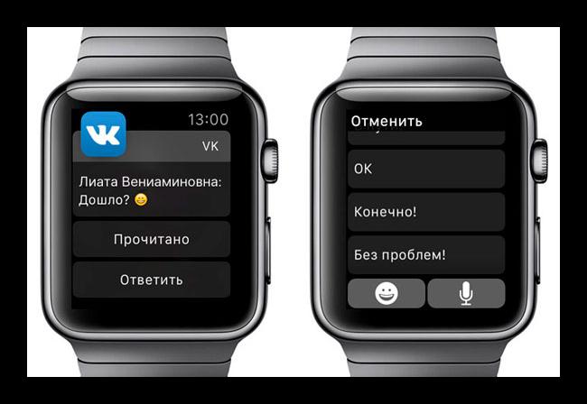 Приложение ВКонтакте на Эппл Вотч
