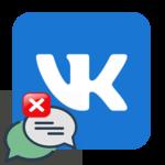 Как удалить все сообщения в ВК