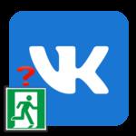 Как узнать кто отписался от группы ВКонтакте