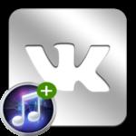 Как добавить музыку в ВК