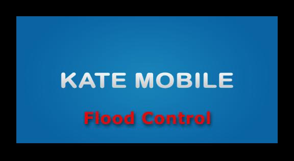 Картинка Flood Control в Kate Mobile