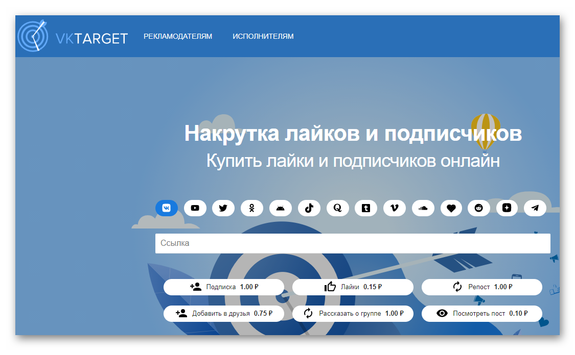 Сервис ВК Таргет для накрутки сообщений ВКонтакте