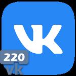 Сервис 220vk