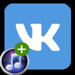Как добавить аудиозапись в группу ВК