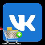 Как добавить товар в группу в ВКонтакте
