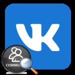 Как найти группу в ВКонтакте