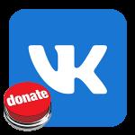 Как поставить донат в группе ВК
