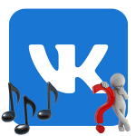 Как узнать количество аудиозаписей в ВК