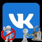 Как обойти блокировку ВКонтакте