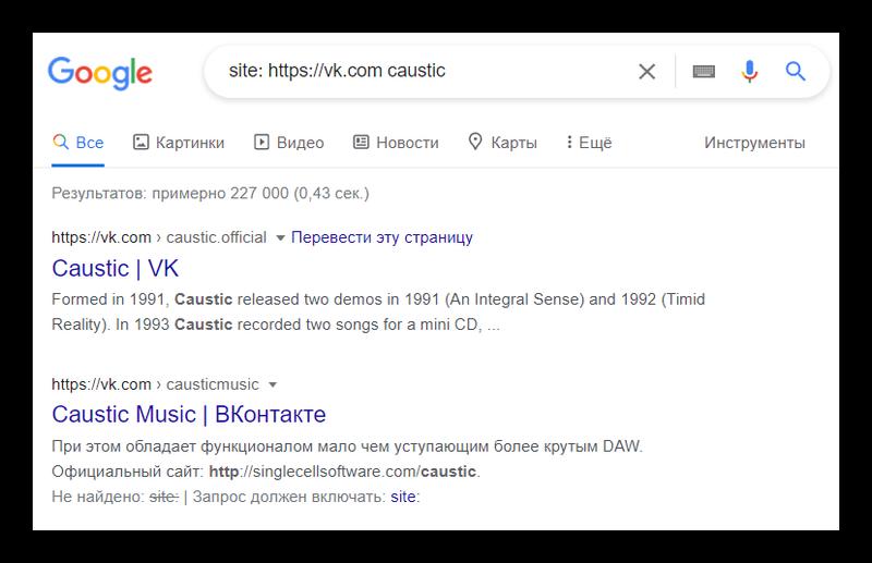 Поиск сообщества ВК через Гугл