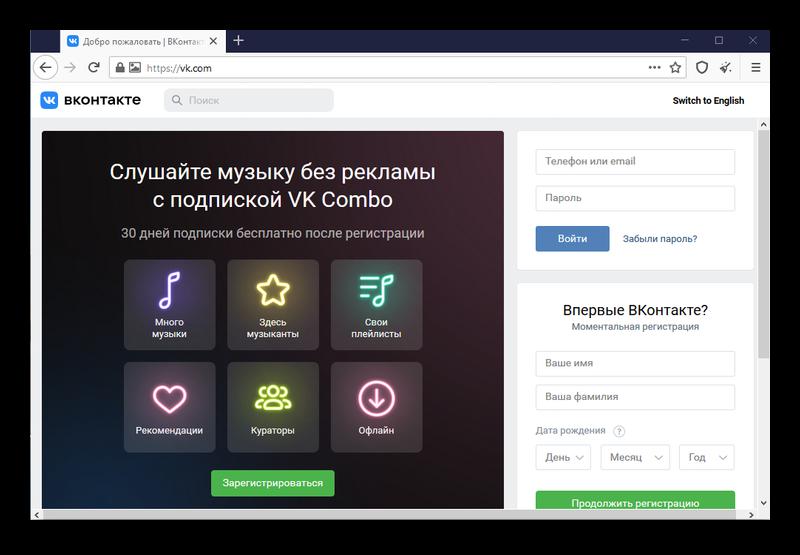 Вход в ВК через ТОР браузер
