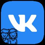 Исходящие заявки в друзья в ВКонтакте