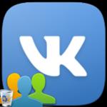 Как посмотреть кто удалил из друзей ВКонтакте