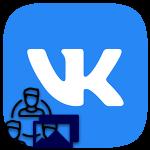 Как добавить альбом в группу в ВКонтакте