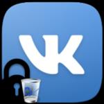 Как удалить собачек из друзей ВКонтакте