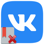 Как удалить видео из закладок в ВКонтакте