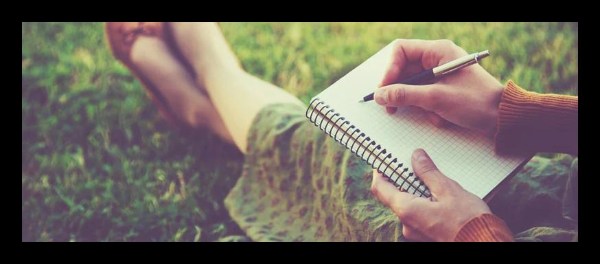 зачем писать самому себе