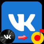 Как импортировать музыку из ВК в Яндекс Музыку