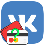 Как отвязать карту от ВКонтакте