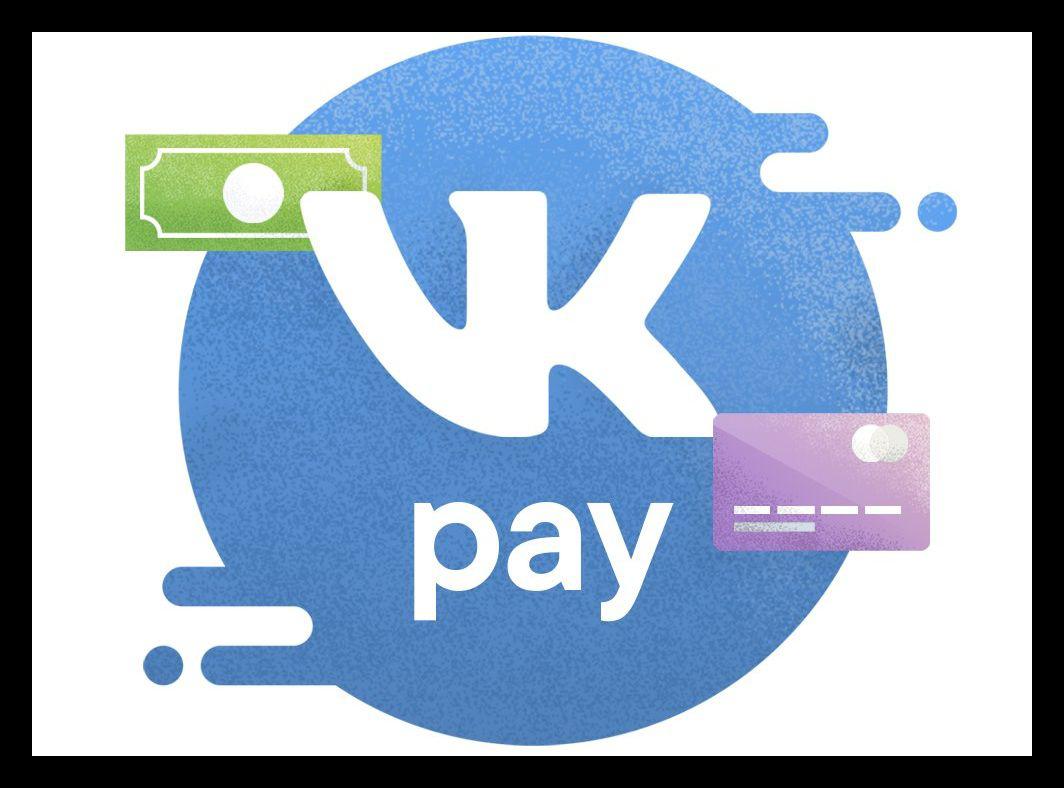 Картинка VK Pay