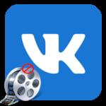 Не воспроизводит видео в ВК