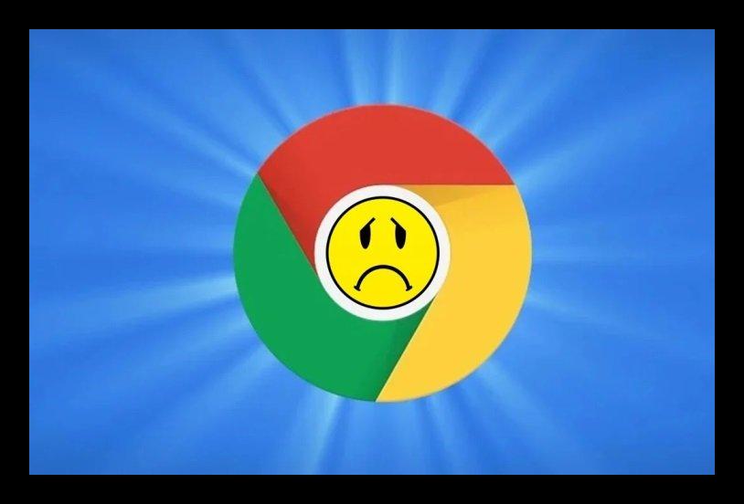 сбой браузера